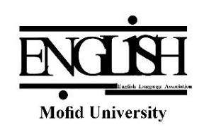 لوگوی انجمن زبان انگلیسی
